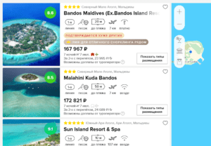 Как забронировать тур на Мальдивы? Подробная инструкция
