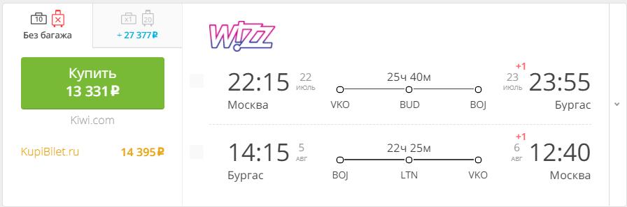 Самые дешевые авиабилеты из Москвы за границу на сегодня, 28.06.2021
