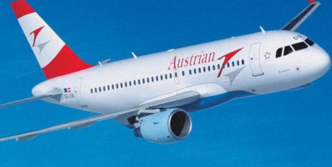 Австрийские авиалинии - поиск авиабилетов