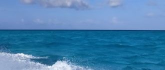 Отдых на море 2021