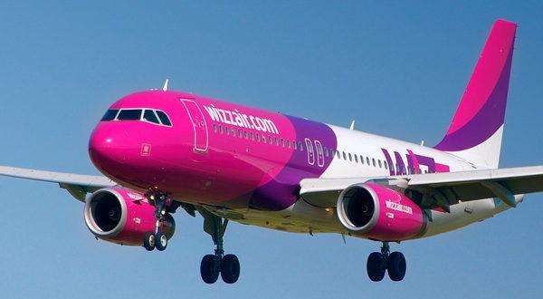 Wizz Air - авиабилеты Москва-Будапешт