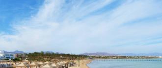 Горящие туры в Египет 2021 Amwaj Oyoun Sharm