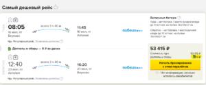 Самый дешевый рейс в Турцию - Горящий Тур вTitanic Mardan Palace